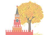 Осенние каникулы в Москве 2016