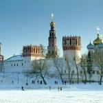 Зимние каникулы в Москве 4 дня