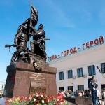 Тула - арсенал и щит Москвы