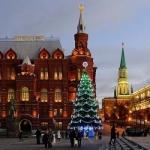 Зимние каникулы в Москве 2 дня