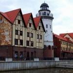 Интерактивный тур для школьников в Калининград