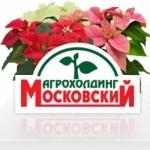 "Агрохолдинг ""Московский"""