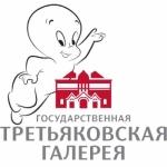 """Квест """"Каспер в Третьяковской галерее"""""""