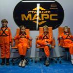 """Выпускной на станции Марс. Миссия """"Звездные капитаны"""""""