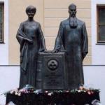 Центр-музей им. Н.К. Рериха