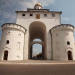 Сердце России: тысяча лет истории