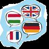 На иностранных языках