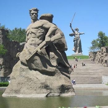 школьные экскурсии в Волгоград на 3 дня
