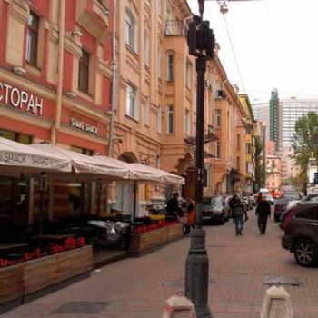 Москва Пушкинская