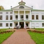 Ярославль - Кострома