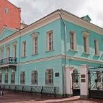 Экскурсия для школьников по Пушкинским местам Москвы