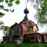 Смоленск - Загорье - Новоспасское - Талашкино -Флёново