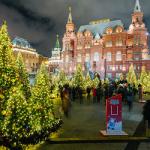 Kаникулы в Москве 2 дня