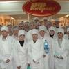 Школьная экскурсия на кондитерскую фабрику Рот Фронт