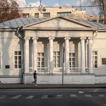 Дом-Музей И.С. Тургенева