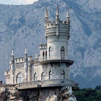 Каникулы в Крыму 3 дня